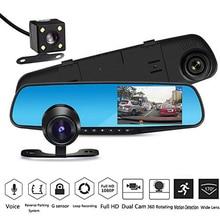 Vehemo 4.3 «Авто Двойной Объектив Полный HD1080P HD Ночное видение автомобильный видеорегистратор детектор Камера регистраторы Автомобильный видеорегистратор Регистраторы