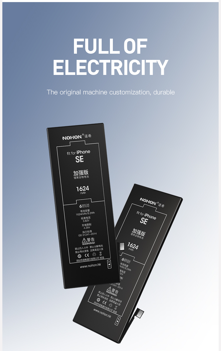 Battery For iPhone SE (2)