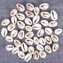 50 шт натуральные бусины в виде морской раковины, домашние украшения для самодельного изготовления, подвески в виде раковины, ювелирные аксессуары(20-23 мм)/(18-20 мм