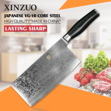 XINZUO 7.5 inch kitchen knife 73 layer Japanese VG10 Damascus vg10 chef knife Japanese woman chef knife wood handle free shiping