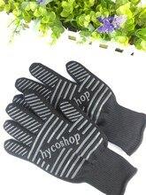 Soportar el Calor hasta 932F Extrema caliente guantes resistentes al Calor, BARBACOA guante, conveniente para los hombres y de las mujeres Guantes de BARBACOA, microondas Guante