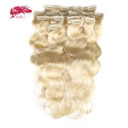 Али queen hair 120 г 7 шт./шт полная голова искусственные волосы одинаковой направленности волосы #1b/#613/#27 тела плойка в человеческих волос