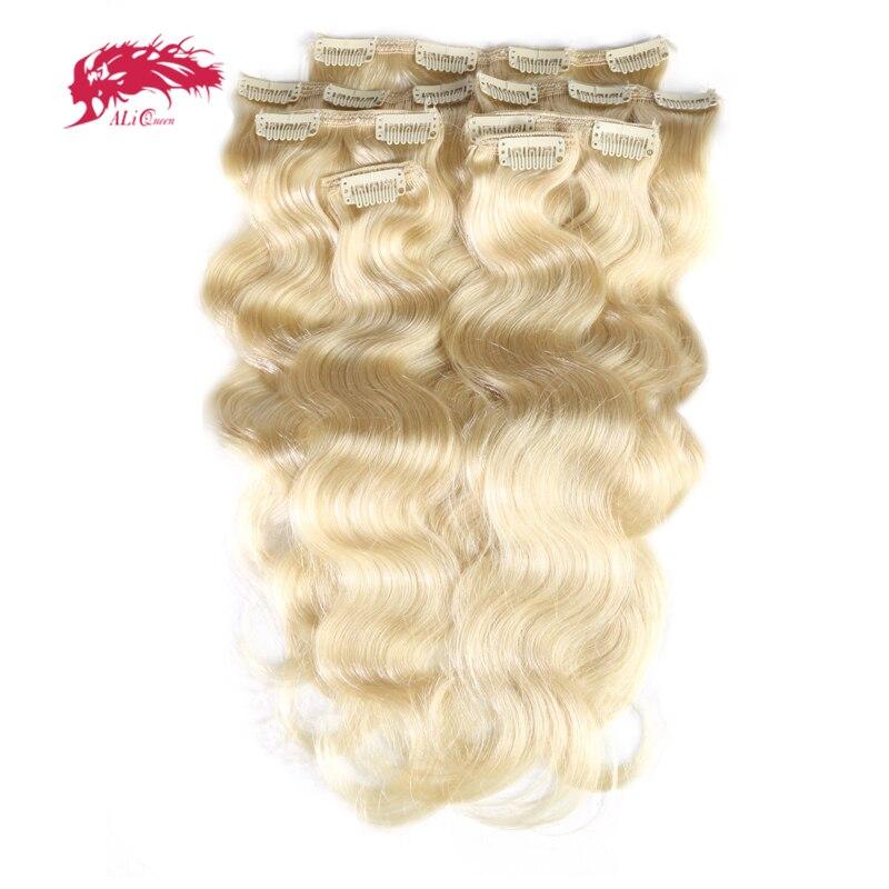 Ali reine cheveux 120 gramme 7 Pcs/pc pleine tête fait à la Machine Remy cheveux #1b/#613/#27 Clip de vague de corps dans l'extension de cheveux humains