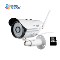 720P Bullet IP Camera Wifi 1 0mp Motion Detection Outdoor Waterproof Mini White CCTV Surveillance Security