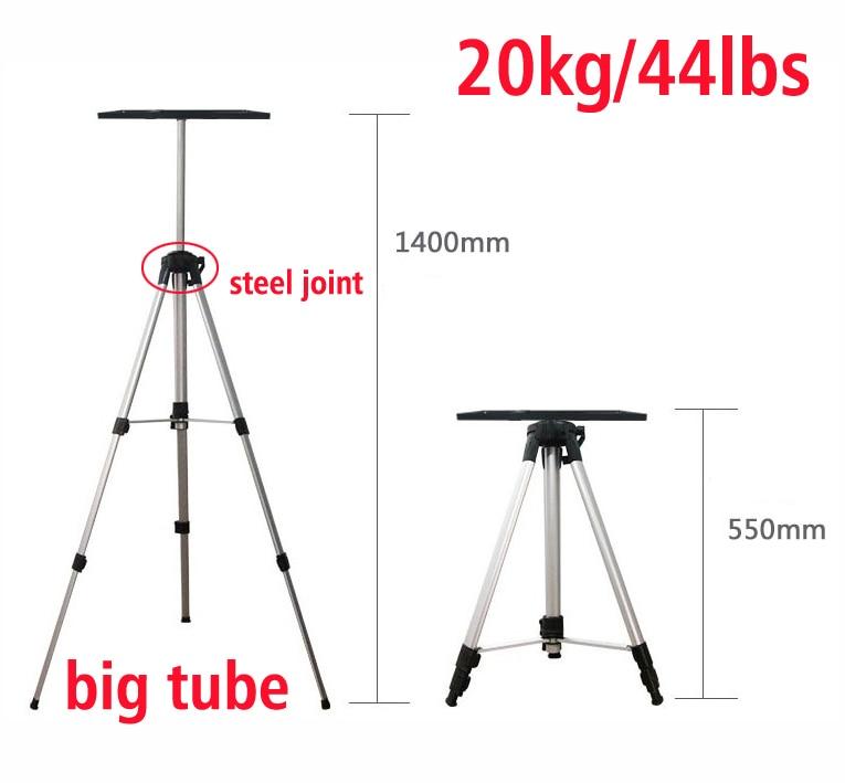 PS02 0 55m 1 4m aluminum 360 rotate 20kg universal font b projector b font tripod