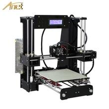 Presisi DIY A8 Printer