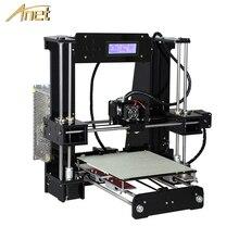 i3 imprimante imprimante 3d
