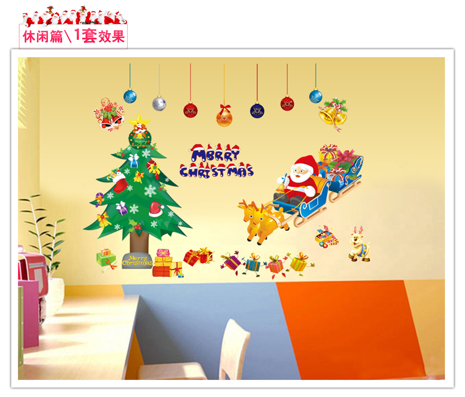Wallpaper Santa Claus Christmas Tree Wall Stickers Removable Bedroom ...