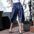 2017 New women casual Calf-Length Pants floral cotton and linen loose pants