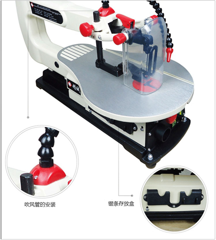 Hot selling 16 (410mm) economic stepless speed variation sweep-saw jig saw de cristoforo the jig saw scroll saw book with 80 patterns pr only