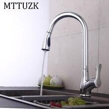 MTTUZK Новый дизайн вытащить кран хром серебро поворотный кухня кран смесителя на Одно Отверстие 360 Поворот Меди бассейна кран кран