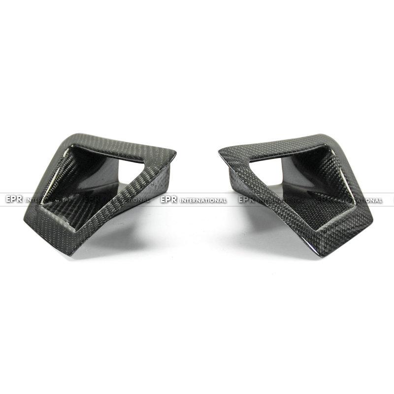 370Z Z34 Front Bumper duct set CF(3)_1