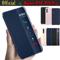 For HUAWEI P20 Case 100 Original Official Smart View PU Leather Flip Cover For HUAWEI P20
