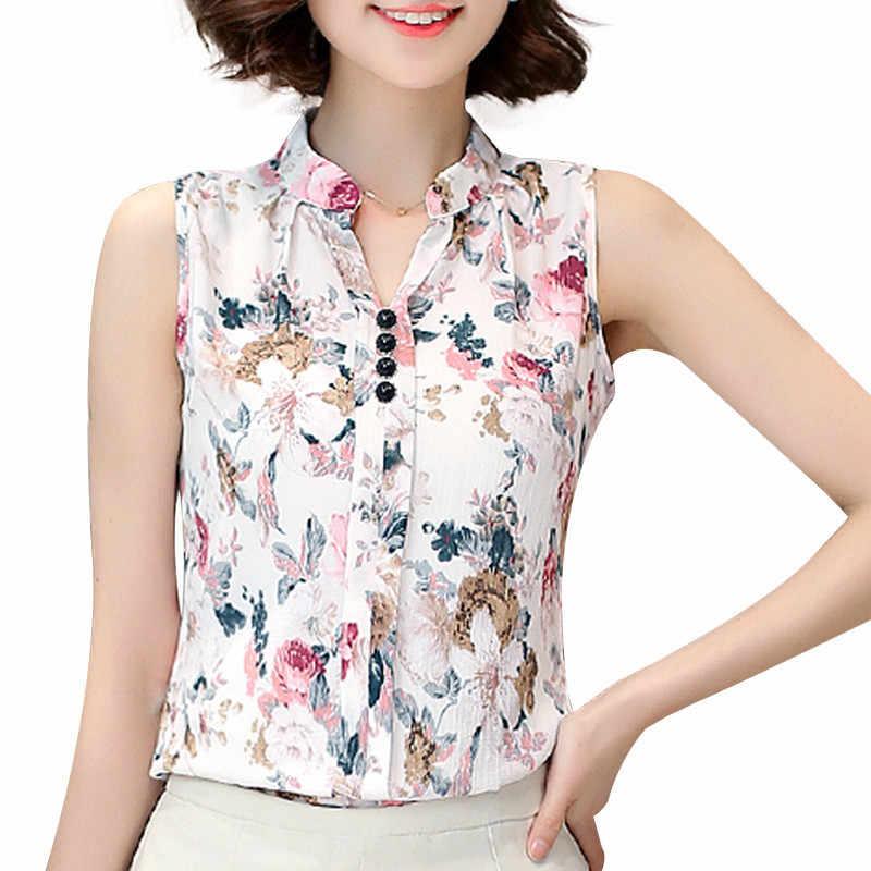 cac2e0874c02 Softu Women s Fashion Hot Top Summer Blouse V Neck Sleeveless Butterfly  Print Casual Chiffon Linen Lady