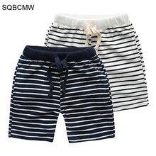 Модные детские штаны в полоску, детские штаны для маленьких мальчиков, летние пляжные свободные шорты, размер 90-130, одежда для девочек