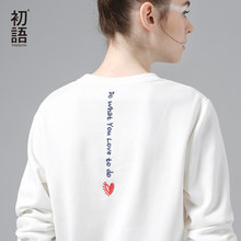 Toyouth White Sweatshirts Hoodie Women 2019 Letter Embroidery Long Sleeve Tracksuit Female Casual Basic Pullovers Tops(China)
