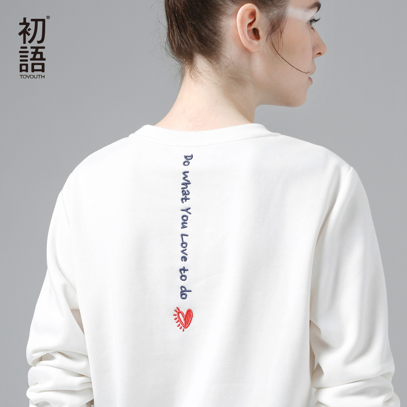Toyouth Letter Embroidery Casual Sweatshirts T6464
