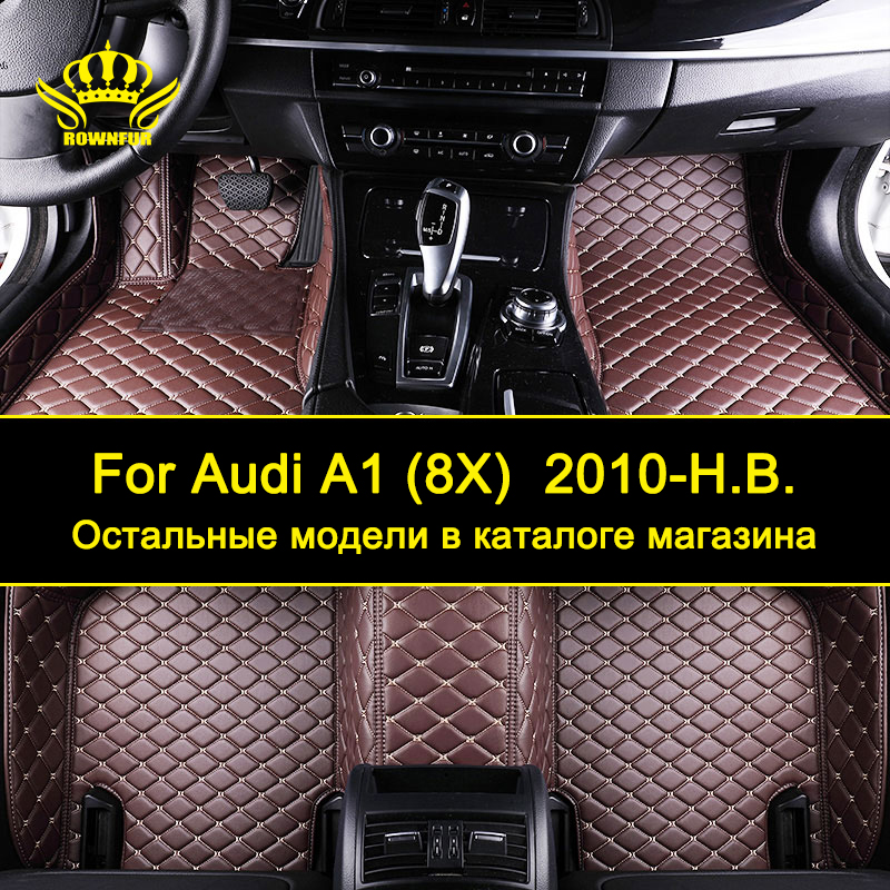 3D Car Mats For Audi A1 (8X) Custom Car Floor Mats PU Leather Mats Four Seasons Protect Auto Interior Car-styling 1 Set leather car floor mats for audi a6 c6 c7 custom 3d car mats four seasons pu leather floor mats car styling auto interior