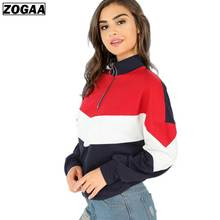 S-3XL Fashion Casual Girls Hoodies Pullover 5 colors 2019 Spring Autumn Turn-down Collor Coat Loose Fleece Thick Knit Sweatshirt