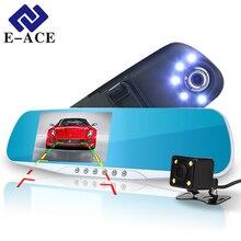 E-ACE автомобильные Камера DVR Ночное видение 5 светодиодные фонари регистраторы зеркало заднего вида DVR два Камера регистратор Camcorde автомобиля камеры