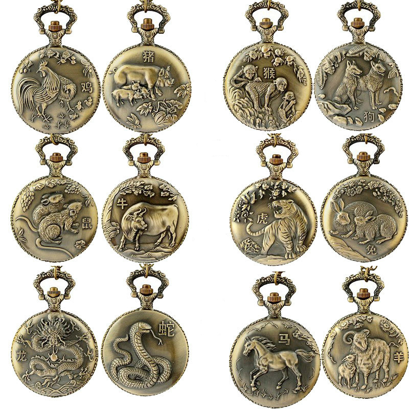 Bronze Animal Pocket Watch Unisex Chinese Zodiac Style Antique Necklace Chain Quartz Pocket Fob Watches Men Women Clock Relogio bronze quartz pocket watch old antique superman design high quality with necklace chain for gift item free shipping