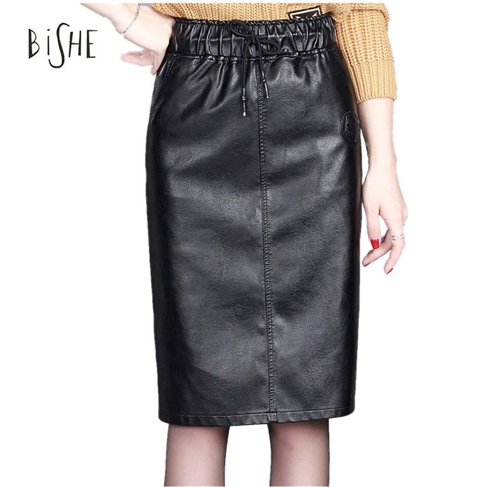 Online Get Cheap Long Black Leather Skirt -Aliexpress.com ...