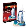 T0444 3D Puzzles Dubai BurjAl-Arab Hotel DIY Building Paper Model kids Creative gift Children Educational toys Ordinary version