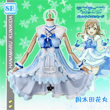 Japanese Anime Aqours love live Kunikida Hanamaru Halloween Cosplay Costume dress for playing snow+free shipping A
