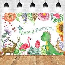 Neoback Cartoon Animal Birthday Party Photo Background Sunflower Flamingo Dinosaur Custom Photography Backdrops Studio Shoots