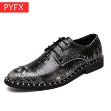 лучшая цена Men's British style crocodile pattern casual business pointed head  Royal style wedding black dress shoes  Red Pointed Toe Flats