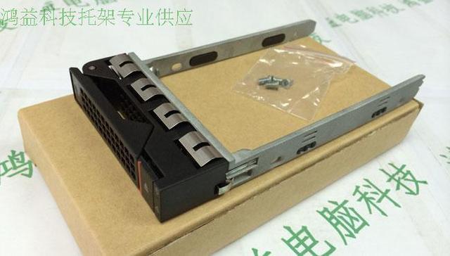 """Frete Grátis 31050784 Hot Swap de 2.5 """"suporte hdd unidade de disco rígido bandeja caddy para lenovo rd330 rd430 rd530 thinkserver rd630 rd640"""
