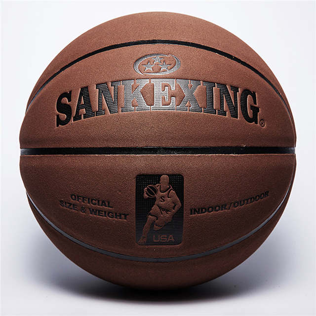 735877dfc7b placeholder SANKEXING Basketball Professional Basketball Ball Size 7 Leather  Indoor Outdoor Anti-slip Team Sports Ball