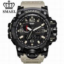 SMAEL модный бренд часы Для мужчин Водонепроницаемый Спорт военные часы 1545 Для мужчин Роскошные наручные часы Аналоговые кварцевые часы с двумя дисплеями