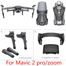 PGYTECH Extended Landing Gear/Remote Controller Clasp/Control Stick Protector/Propellers Holder For Mavic 2 pro/zoom drone