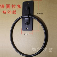 2pcs/lot Industrial Style  LOFT Black Iron Ring Pull-button Door Button handle