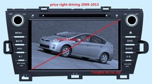 """8""""Android 5.1.1 for Toyota prius right 2009 car dvd,gps navigation,wifi,3G,quad core,1024x600,support obd2,dvr,Russian,English"""