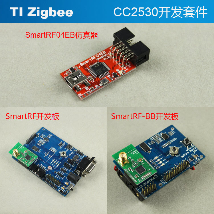 US $49 99 |Internet of things ZigBee CC2530 development kit simulator cost  effective introduction tutorial-in Network Cards from Computer & Office on