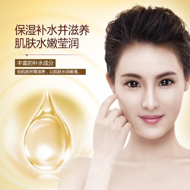 60ml BIOAQUA Pure Pearls Face Cream Skin Care Flawless Whitening Moisturizing Lifting Agless Anti Wrinkle Face Care Day Creams 1