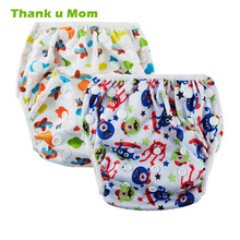 Thank u Mom Brand One Size Fit All Swimming Cloth Diaper Baby Swim Pants Kids Reusable Cloth Nappies Swimwear Adjustable