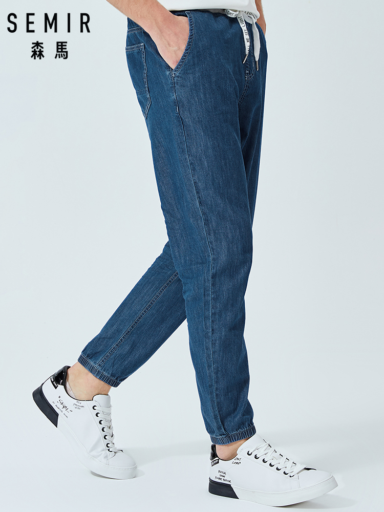 SEMIR Men Spring Summer   Jeans   Denim Mens   Jeans   Slim Fit Plus Size Big and Tall Men Pants Thin Dress   jeans