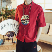 Традиционный китайский рубашки для мужчин Летний стиль Китайская одежда Традиционный китайский костюм для мужчин традиционная китайская ...