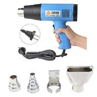 AC220V EU Plug Temperature Adjustable 2000W Industrial Electric Heat Gun Handheld Hotair Gun + 4Pcs Heat Gun Air Nozzles