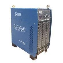 LGK-200IGBT ЧПУ плазменный источник мощности плазмы плазменный генератор резки воздуха для плазменной резки