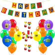 Brick Theme Party Decor Latex Balloons Happy Birthday Banner Cake Topper Building Block Kids and Decorations