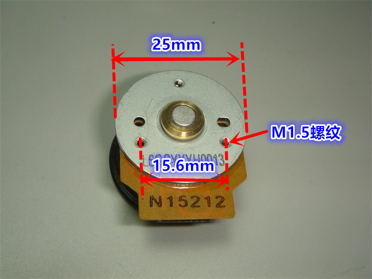 12v 15000rpm Micro Outer Rotor Brushless Motor Drive
