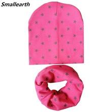 Модные детские шапки, Комплект Шапочки для мальчиков и девочек с рисунком звезды, весенние теплые детские вязаные шапки с воротником, хлопковые детские шапки, шарф