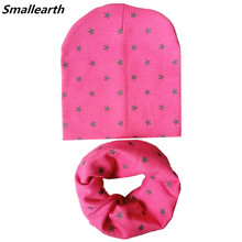Fashion Baby Hats Set Cartoon Star Girls Boys Beanies Caps Spring Warm Neck Collar Kids Beanies Sets Cotton Children Hat Scarf
