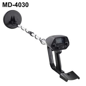 Металлоискатель MD-4030 многофункциональный детектор обнаружения золотых монет серебряных долларов и ювелирных изделий