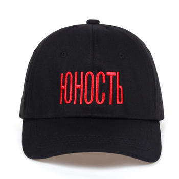 2018 nuevo de alta calidad ruso carta Snapback Cap % algodón gorras de béisbol  para hombres mujeres Hip Hop sombrero del papá del hueso garros 44307944367