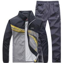 Sportwear комфортно кардиган толстовка спортивный фитнес стиль набор костюм мужчины